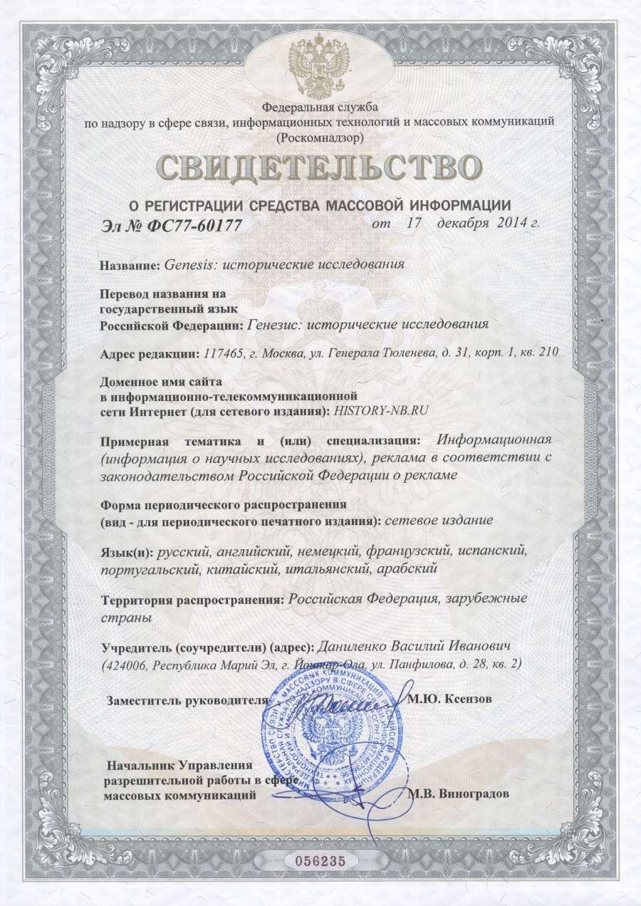 Секс в русском автосервисе 19 фотография